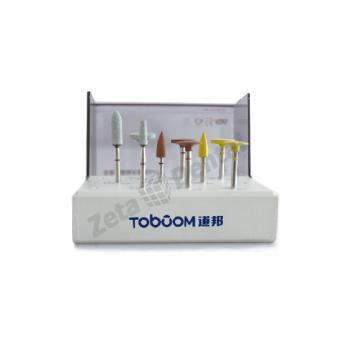 Toboom®HP非貴金属材研磨用ポイントセット-HP0509D